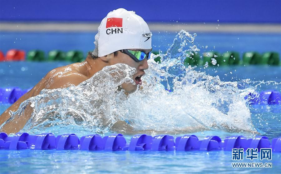 (军运会)(3)游泳——男子400米个人混合泳:中国队包揽冠亚军